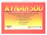Kynar 500 Certificate