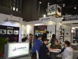 Guangzhou Exhibition 2