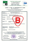 IGNG Certificate