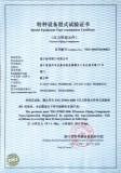 Globe Valve Test Certificate
