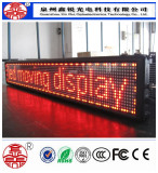 5.0 Indoor 488mmx244mm led screen display module single color