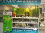 2015 shanghai automechanika