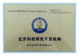 Beijing scientific and technical R&D institute