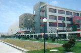 New Medicine Research and Development Centre of Shanghai