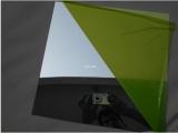 Aluminium mirror sheet