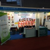 FESPA CHINA 2014