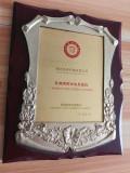 Yuandu net member