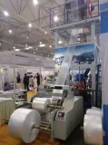 Plastics and Packing Industrial Exhibition