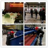 Customers visit Jinyang