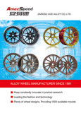 AmazSpeed Alloy Wheel