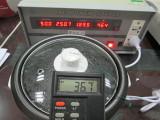 Power Consumption Test