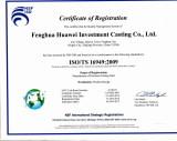 TS16949:2009 certificate of Huawei