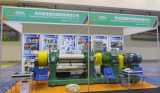 2015 Year Shanghai Exhibition(16 inch mixing mill machine)