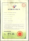 Utility Model Patent Certificate - modulate