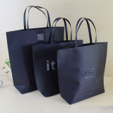 New design ship shape kraft paper shopping bag with logo