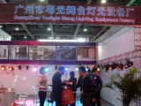 2011.2.28-3.2 PALM SHOW IN GUANGZHOU