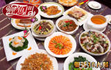 Dongguan Cuisine