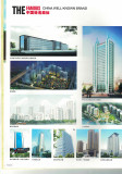 Project of Glass Curtain Wall