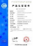 powder coating certificate