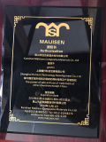 The Authorization of Kunshan Maijisen