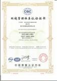 ISO 14001 for KUIKO Elevator