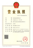 elevator and escalator manufacturer certificate