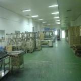 Facility 11