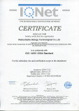 ISO 9001 , ISO 14001 , OHSAS/ OHSMS 18001 , GMP , HACCP