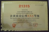 Enterprise quality credit AAA certificate