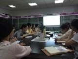 Company study