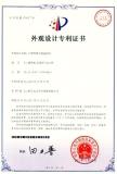 Patent 1 for Nitrogen Generator