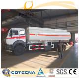 Congo Customer bought our BEIBEN Fuel Tank Trucks