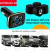 Cigar Lighter TPMS Tire Pressure Monitor system with external sensor
