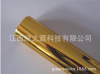 price of hot stamping foil /multi color hot stamping foil