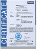 V.MAX CE Certification