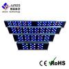 LED driver for led aquarium light