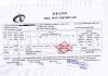 Mill Test Certificate-Corten A Steel Plate