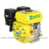 5.5HP/6.5HP Gasoline Engine with Good Quality