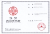 Credit institution code certificate issued by the Chinese government