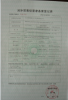 Company Export License