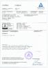TUV Certificates of solar module