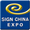 We will exhibit in Sign China 2014!