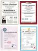 Hanfa Certificate