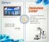 Minrray CPSE2013 Invatition