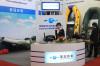 China Fish Exhibition