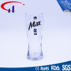 530ml High Quality Machine Blown Glass Beer Cup (CHM8027)