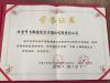 The TOP 20 Sculpture Enterprises of China