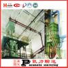 Guangxi yuchai machinery co., LTD
