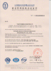 CCS certificates