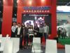 Shanghai Industry Fair 2015